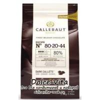 Горький шоколад Barry Callebaut ( Барри Каллебаут) 80% какао, 500 гр.