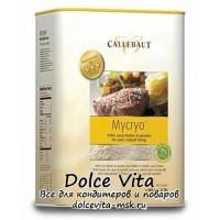 Какао масло Каллебаут (Callebaut) в порошковой форме