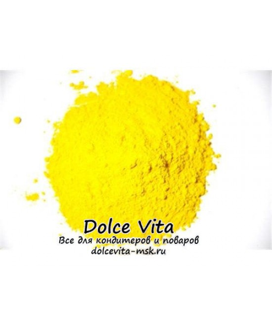 Краситель сухой водорастворимый Хинолиновый желтый (цвет желто- лимонный)