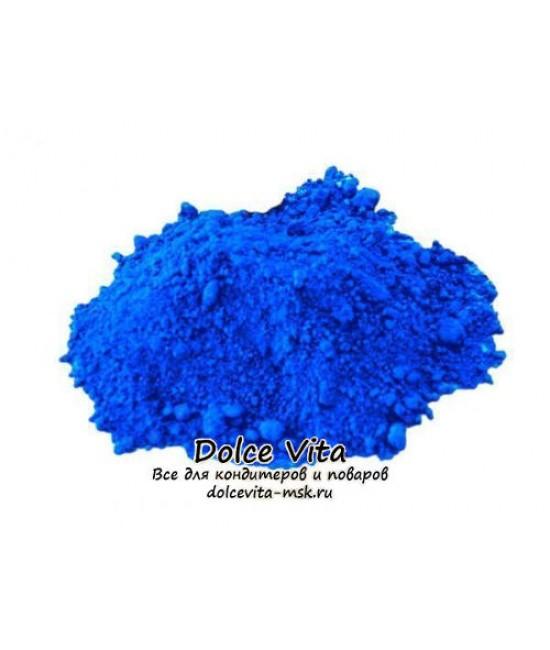 Краситель сухой водорастворимый синий блестящий