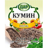 Кумин (зира) , 50 гр (ожидается)