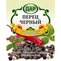 Перец черный горошек 50 гр (ожидается)
