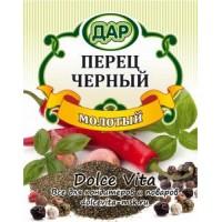 Перец черный молотый 10 гр (ожидается)