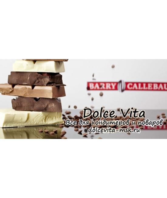 Шоколад Barry Callebaut (молочный) в дропсах
