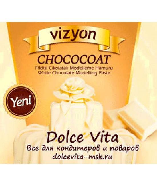 Мастика для моделирования белый шоколад Визьен (Vizyon) (ожидается)