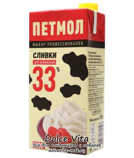 """Сливки натуральные молочные """"Петмол"""""""