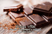 Шоколад молочный с тертым фундуком 1 кг