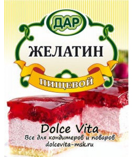 Желатин пищевой 10 гр (ожидается)